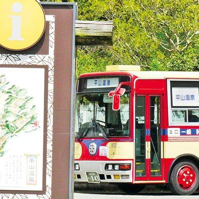horikawa_bus